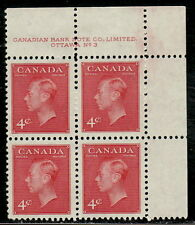 """Canada #287 4¢ King George VI """"Postes-Postage"""" UR Plate #3 Block MH"""