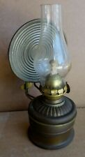 Antique Brass Oil Lamp With Reflector