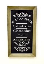 "Bakery Sign, Wood Frame w/ Mirror Lettering-18.25""H X 10.25""W."