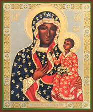 Our Lady of Czestochowa Russian Wooden Icon Gold and Silver Foil 4 1/2 Inch