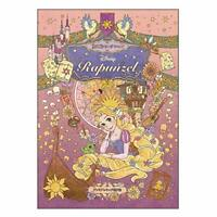 Coloring selection / Color Drawring Notebook Rapunzel NEW From JAPAN