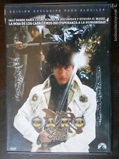 DVD GARO - EDICIÓN DE ALQUILER - (4F)