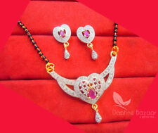 set for Women, Gift for Wife S471 Daphne Pink Zircon Heart Mangalsutra
