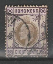 1906 HONG KONG 8c Slate and Violet KEVII VFU SG 80