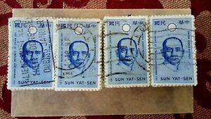 USA, SCOTT # 1188, USED LOT OF 100 STAMPS - SUN YAT-SEN IN VERY GOOD CONDITION