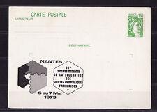 carte entier   Sabine 1f vert  Nantes 52e congrès philatélique  1979  neuf