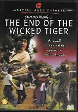 The End of the Wicked Tiger (DVD, Martial Arts Theater) RARE OOP! Sammo Hung!
