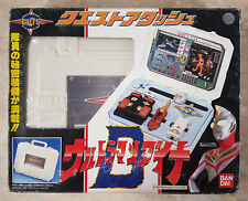 VINTAGE 1997 BANDAI ULTRAMAN DYNA SUPER GUTS EQUIPMENT ATTACHE CASE W/ REFLASHER