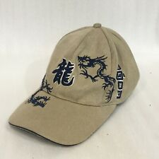 Embroidered Dragon Chinese Letters Baseball Cap MEGA USA Tan Navy Adj Tab