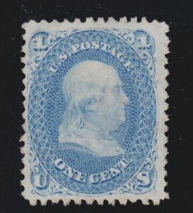 US 63 1c Franklin Mint F-VF NG SCV $100(NG)