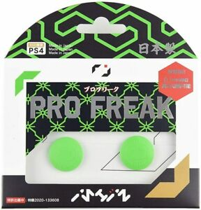 FPS Pro Freak Midori PS4 PS5 Stepless Height Adjustment 5mm Width Patented Japan