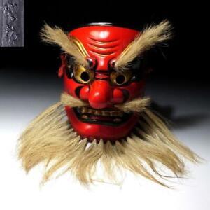 $YF42: Vintage Japanese Woodcarving Noh & Kagura Mask, Tengu, Natural wood