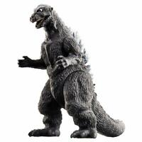 Godzilla Movie Monster Series (1954) Soft vinyl figure BANDAI Anime From JAPAN