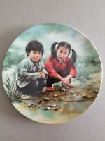"""Chinese Chess"" 1st Plate in Series ""Chinese Children's Games""-"
