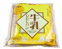 ibloom Aoyama Tokyo Milk Toast Squishy Melon Milk Version