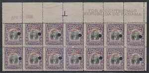 "PANAMA 1908 HURTADO Sc 213 CORNER MARGINAL BLOCK OF 14 ""SPECIMEN"" MNH+ SCARCE"