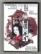 Shuji Terayama PASTORAL: TO DIE IN THE COUNTRY (1974)  Fantasy w/English subs