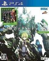 BORDER BREAK Starter Pack - PS4 NEW from Japan