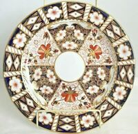 RARE ROYAL CROWN DERBY 2415 TRADITIONAL IMARI 12 INCH CHOP PLATE ROUND PLATTER