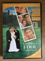 Kissing a Fool DVD 1998 Romcom with Jason Lee and David Schwimmer Greek Release
