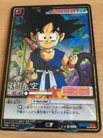 Version Vending Carte Dragon Ball Z DBZ Card Game Part 7 #D-528 Prisme 2005