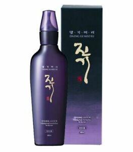 Doori Daeng Gi Meo Ri Serum Vitalizing Scalp Nutrition Hair Loss Ginseng 145 ml