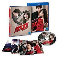 Steal My Heart - Blu-ray Slip Case Edition (Korean, 2014) / Catch Me