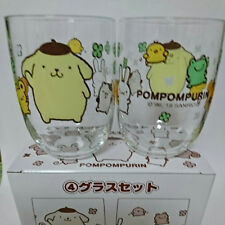 PomPom Purin Glass Set SANRIO New Kawaii Japan not for sale Prize