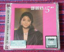 Teresa Teng ( 鄧麗君 ) ~ 15th Anniversary (SACD) ( Made In Japan ) Cd