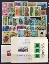 Japan 39 stamps & 3 sheets MH
