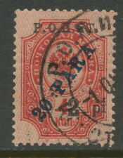 RUSSIAN LEVANT 1918, 2 pi on 20 PARA on 4 K red issued by the ROPIT Agencies VFU