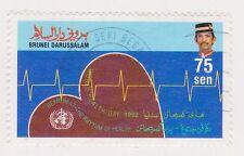 (K39-88) 1992 Brunei 75c world heart day (B)
