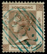HONG KONG SG1, 2c brown, USED. Cat £120.