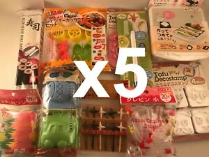 5 pcs Japanese Bento Items (Random Selection) - 5 Lunch Box Accessories/Tools