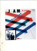 "THE JAM David Watts/A Bomb in Wardour Street JAPAN 7"" w/PS MOD PUNK Paul Weller"
