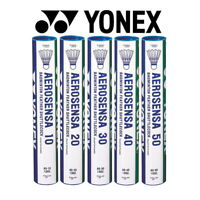 Yonex Aerosensa Feather Badminton Shuttlecocks Tube of 12 ✅ FREE UK SHIPPING ✅