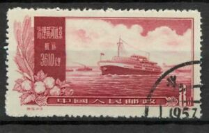 China 1957 Yellow River Ferry boat 8f #2 SG 1733 used *COMBINED SHIPPING*