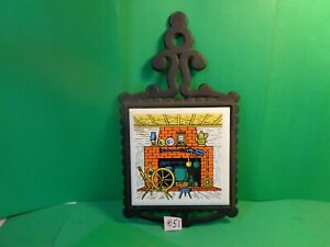 Vintage House Fireplace Scene Trivet, Japan (Used/EUC)