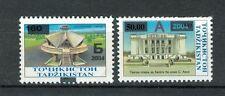 ARCHITETTURA - ARCHITECTURE TAJIKISTAN 2004 Common Stamps