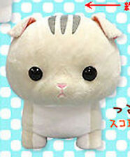 Chinmari Munchkin 14'' Gray Striped Kitten Plush Amuse Prize Anime Manga NEW