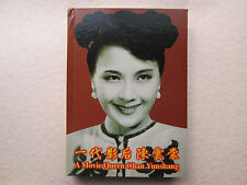 A MOVIE QUEEN CHAN YUNSHANG 2001 Hardcover RARE BOOK Lu Yanyuan XINHUA