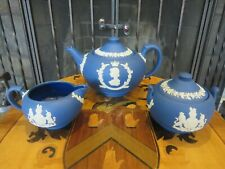 Wedgwood Royal Jasper Queen Elizabeth II Coronation Tea Set, Teapot Bowl Creamer