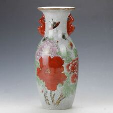 DELICATE CHINESE FAMILLE ROSE PORCELAIN HAND-PAINTED BUTTERFLY & FLOWER VASE