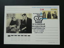 chess cinema Yves Montand Simone Signoret stationery card Russia 61440