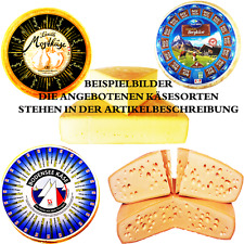 5 Probe Stücke Käse Tolle Käse Auswahl zum Kennenlernpreis Hartkäse(€20,90/Kg)