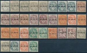 SYRIA - ILE DE ROUAD, FRENCH LEVANT UNCHECKED MINT LOT OF 31 DIFF. VALUES. #S33