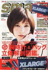 smart 01/2014 Japanese Teen Twenties Men's Fashion Magazine