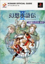 Genso Suikoden II 108 Stars Character Guide Art Book Konami 2