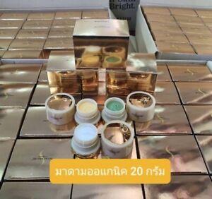 Set adame Organic Set Skin Care Day+Night Cream +Collagen Mask 20gX3Pcs.