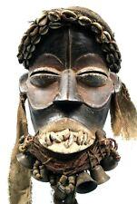 Art Africain Arts Premiers - Expressif Masque Dan Guéré - Superbes Ornements